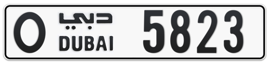 O 5823 - Plate numbers for sale in Dubai
