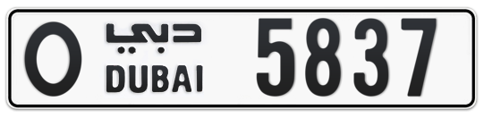 O 5837 - Plate numbers for sale in Dubai