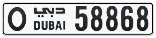 O 58868 - Plate numbers for sale in Dubai