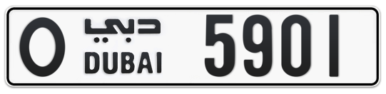 O 5901 - Plate numbers for sale in Dubai