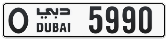 O 5990 - Plate numbers for sale in Dubai