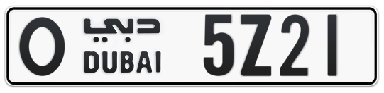 O 5Z21 - Plate numbers for sale in Dubai
