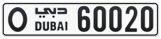 O 60020 - Plate numbers for sale in Dubai