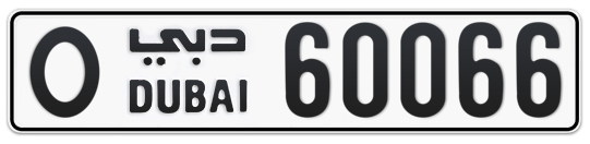 O 60066 - Plate numbers for sale in Dubai