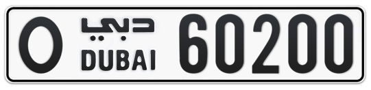 O 60200 - Plate numbers for sale in Dubai