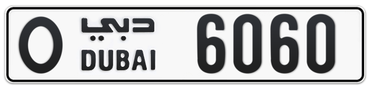 O 6060 - Plate numbers for sale in Dubai