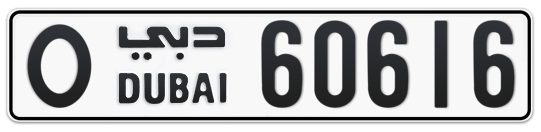 O 60616 - Plate numbers for sale in Dubai