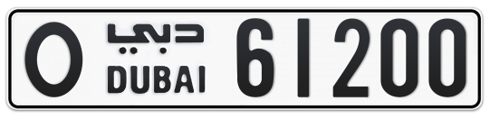 O 61200 - Plate numbers for sale in Dubai