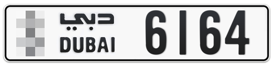 * 6164 - Plate numbers for sale in Dubai