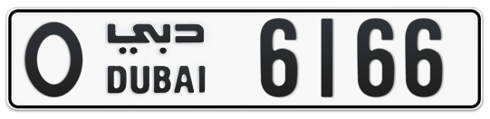 O 6166 - Plate numbers for sale in Dubai