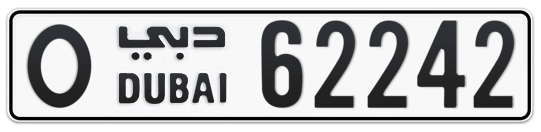 O 62242 - Plate numbers for sale in Dubai