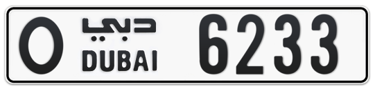 O 6233 - Plate numbers for sale in Dubai