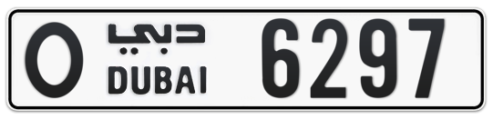 O 6297 - Plate numbers for sale in Dubai