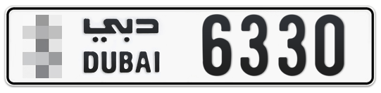* 6330 - Plate numbers for sale in Dubai