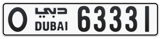 O 63331 - Plate numbers for sale in Dubai