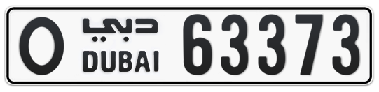 O 63373 - Plate numbers for sale in Dubai