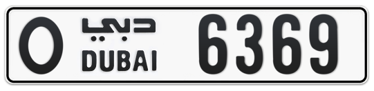 O 6369 - Plate numbers for sale in Dubai