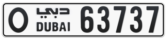 O 63737 - Plate numbers for sale in Dubai