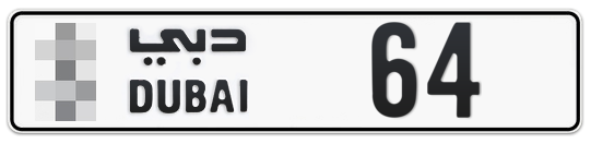* 64 - Plate numbers for sale in Dubai
