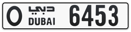 O 6453 - Plate numbers for sale in Dubai