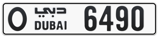 O 6490 - Plate numbers for sale in Dubai