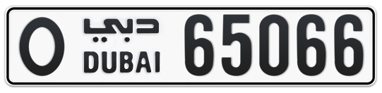O 65066 - Plate numbers for sale in Dubai