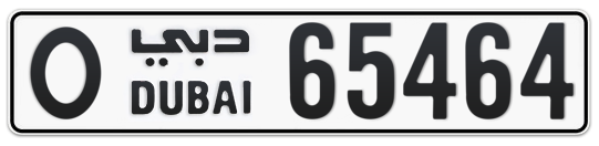 O 65464 - Plate numbers for sale in Dubai