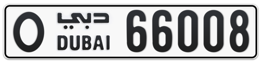 O 66008 - Plate numbers for sale in Dubai