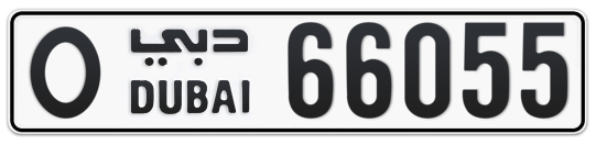 O 66055 - Plate numbers for sale in Dubai