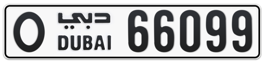 O 66099 - Plate numbers for sale in Dubai