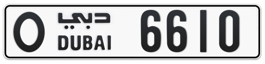 O 6610 - Plate numbers for sale in Dubai