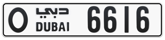 O 6616 - Plate numbers for sale in Dubai