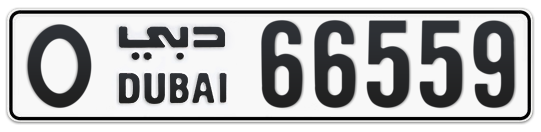 O 66559 - Plate numbers for sale in Dubai
