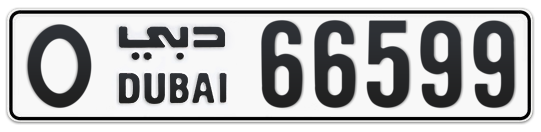 O 66599 - Plate numbers for sale in Dubai