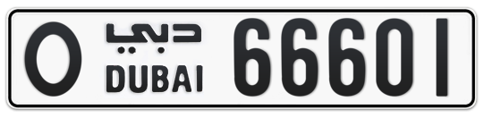 O 66601 - Plate numbers for sale in Dubai