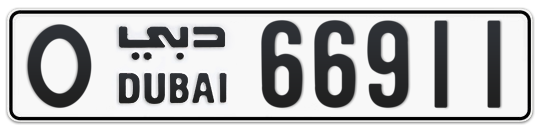O 66911 - Plate numbers for sale in Dubai
