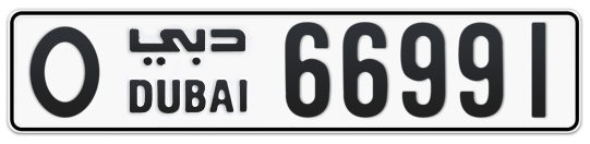 O 66991 - Plate numbers for sale in Dubai