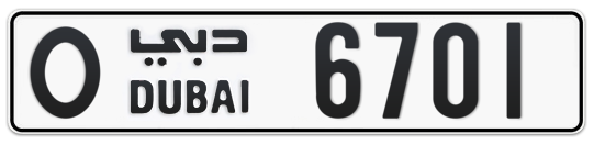 O 6701 - Plate numbers for sale in Dubai