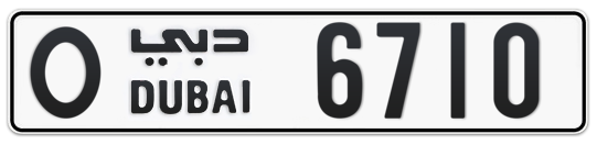 O 6710 - Plate numbers for sale in Dubai