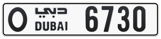 O 6730 - Plate numbers for sale in Dubai