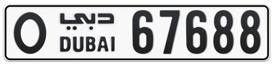 O 67688 - Plate numbers for sale in Dubai
