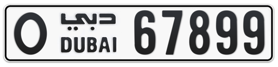 O 67899 - Plate numbers for sale in Dubai