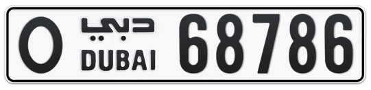 O 68786 - Plate numbers for sale in Dubai