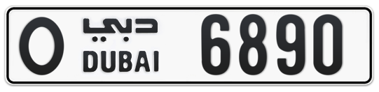 O 6890 - Plate numbers for sale in Dubai