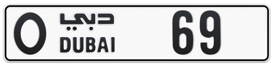 O 69 - Plate numbers for sale in Dubai