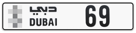 * 69 - Plate numbers for sale in Dubai