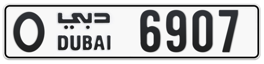 O 6907 - Plate numbers for sale in Dubai