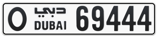 O 69444 - Plate numbers for sale in Dubai