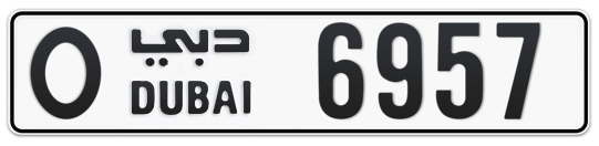 O 6957 - Plate numbers for sale in Dubai