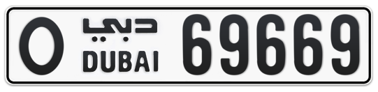 O 69669 - Plate numbers for sale in Dubai